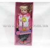 Интерактивная говорящая кукла «Ксюша»