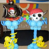 """Композиции-стойки из шаров """"Пиратская Вечеринка"""""""