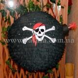 """Пиньята """"Пиратская Бомба"""""""