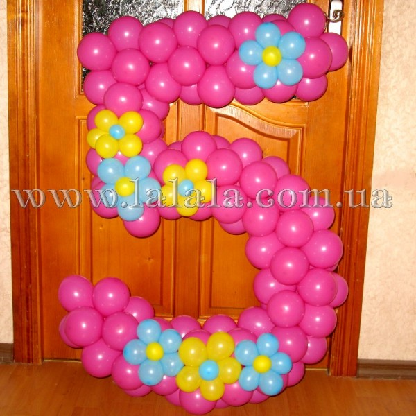 Цифра 5 из шаров своими руками фото